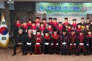 교수 및 졸업생 단체사진.jpg