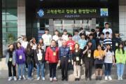 서울남부구치소 (2).JPG