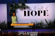 닉 부이치치와 함께한 '희망의 밤'2-02.jpg