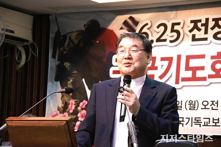 대표회장 박동호 목사02.jpg