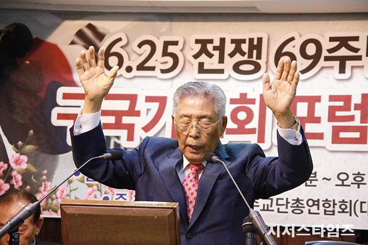 축도 총재 허영무 목사.jpg
