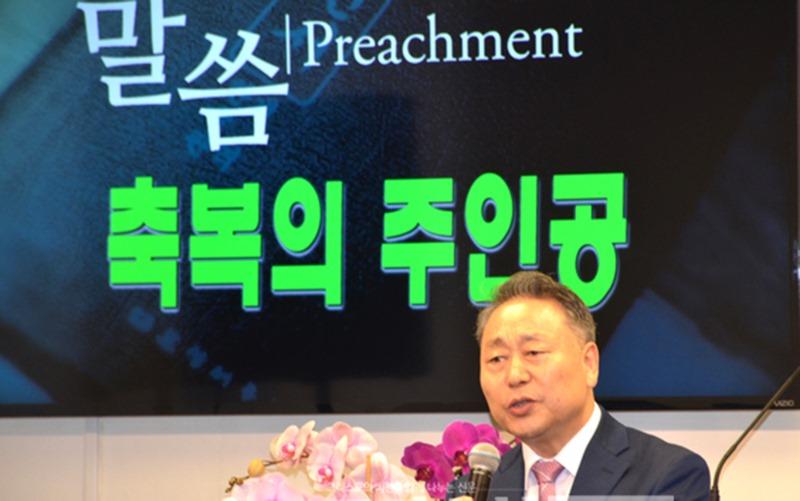 남가주명성교회 01.jpg