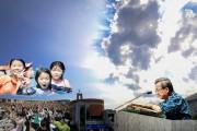 성락교회 김기동 감독.jpg
