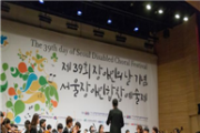 2019장애인문화예술축제 A+FESTIVAL 01.png