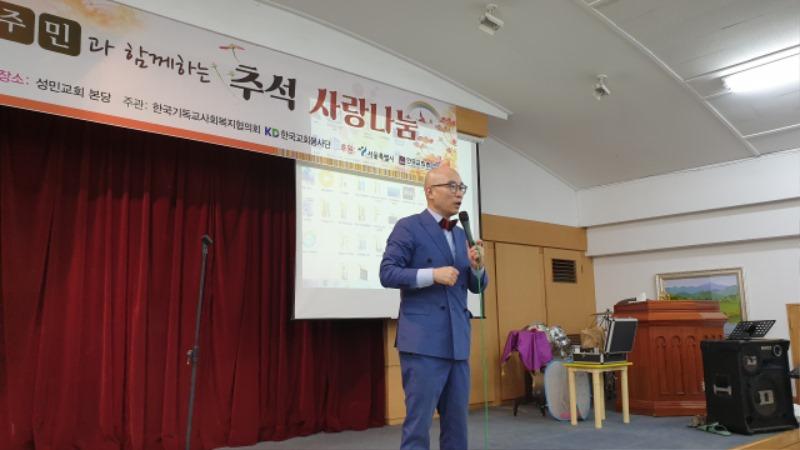 쪽방촌 위로방문 (4).jpg