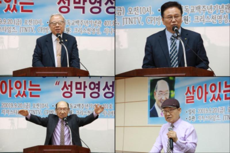 본사 성막 영성 세미나 4컷 2.jpg