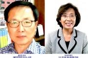 권오덕 교수 서사라 목사 사본.jpg
