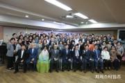 총회 단체촬영 기념.JPG
