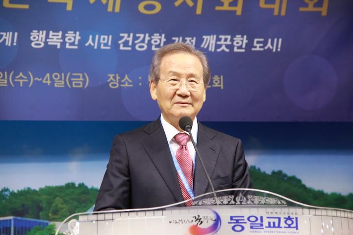 설교 김상복 목사.JPG