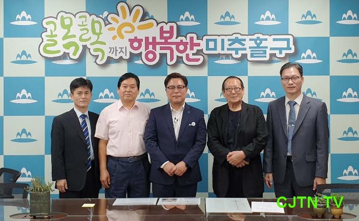 구청장과 (사)국제환경감시 인천지회 임원들과 함께01.jpg