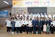 16. 2군단 한빛교회 단체 촬영-03.jpg