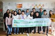 지파운데이션 후원자 봉사활동 사진.JPG