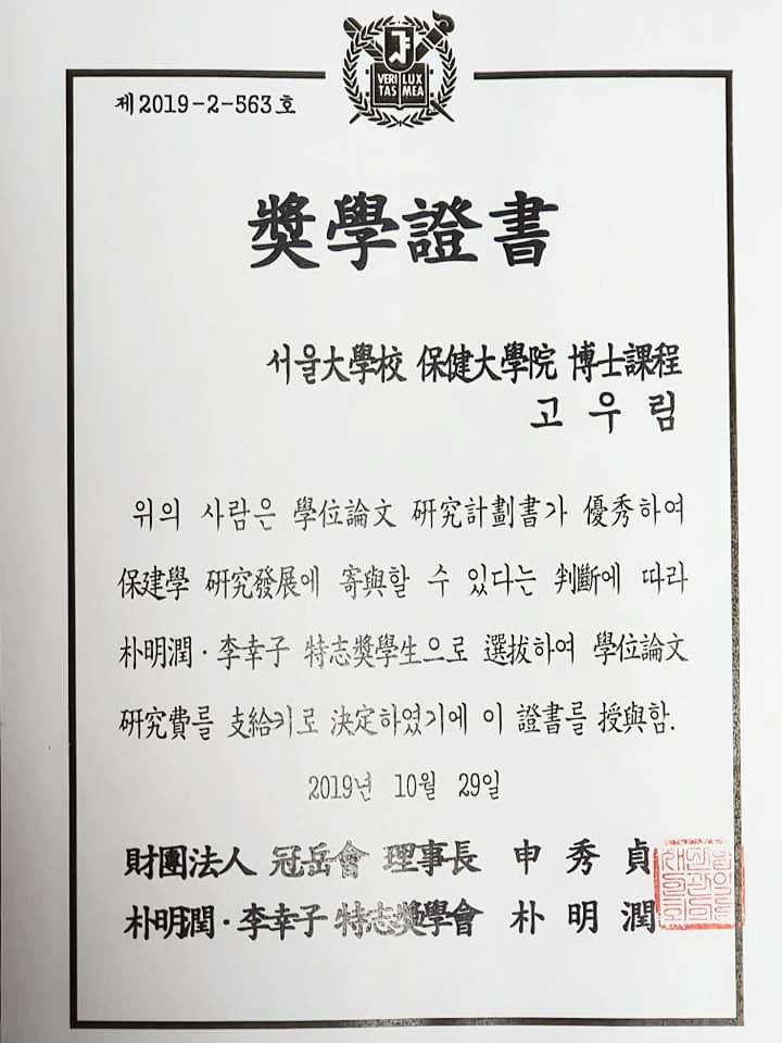 특지장학금 전달식 01.jpg