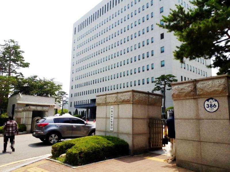 서울남부지방법원.jpg