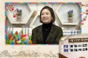 매주함_개그우먼 정경미.JPG