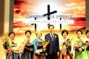 3 월드비전교회 입당예배.jpg