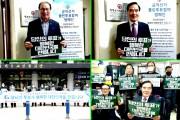 공직선거 클린투표참여 캠패인.jpg