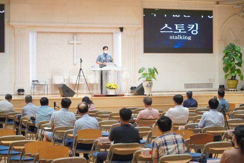 새에덴교회 주일예배 어떻게 드릴 것인가001.jpg