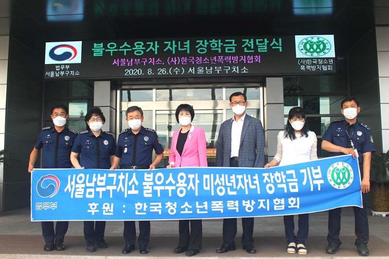 서울 남부구치소2.jpg
