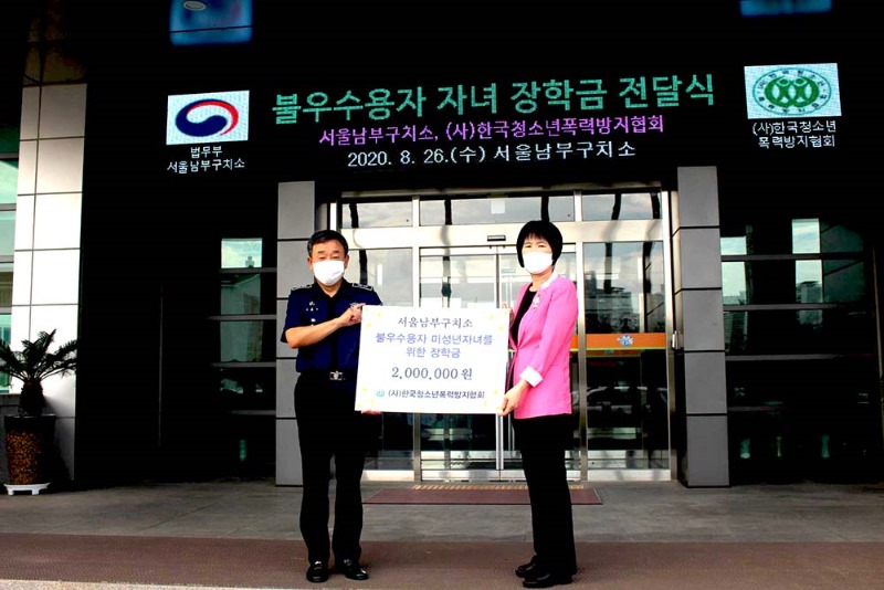 서울 남부구치소1.jpg