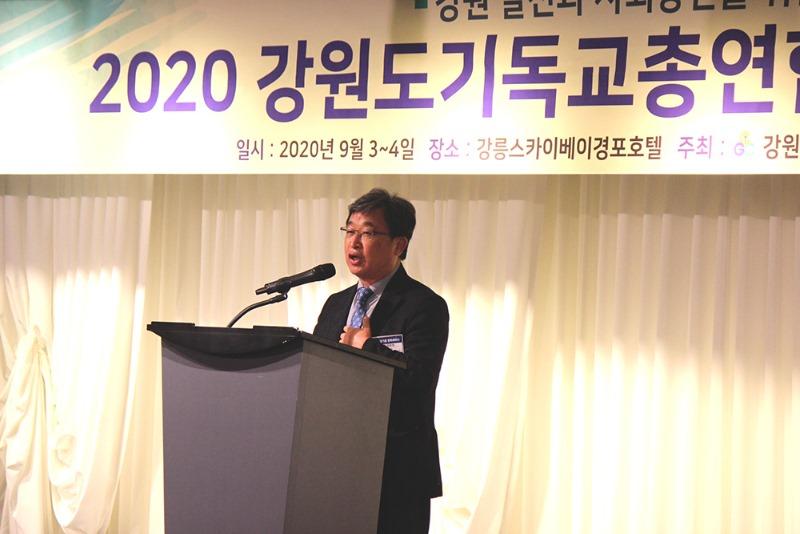 1. 개회예배 설교 - 신관우목사(강기총 증경회장).JPG