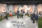 GOODTV 창사 23주년 미디어선교.jpg
