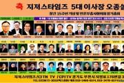 방송신문사 2021년 신년하례회 축하 기사용.jpg