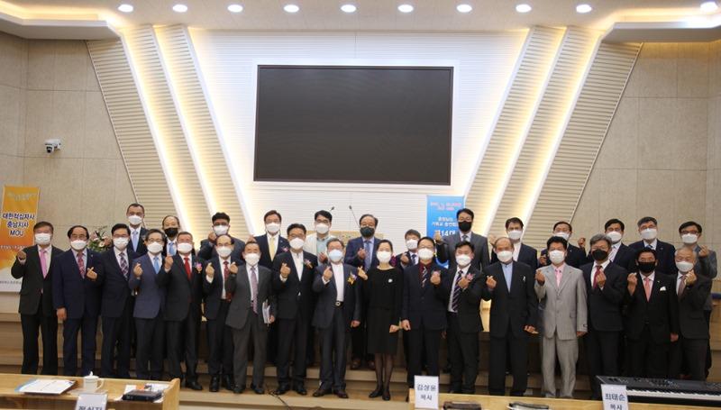대표회장 취임 단체사진.jpg