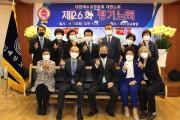 대한노회 26회 성노회 단체1-1.jpg