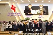 제5대 이사장 오종설 목사 취임식예배.jpg