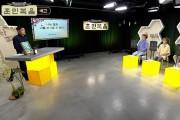 2_GOODTV_개편_훈민복음.jpg