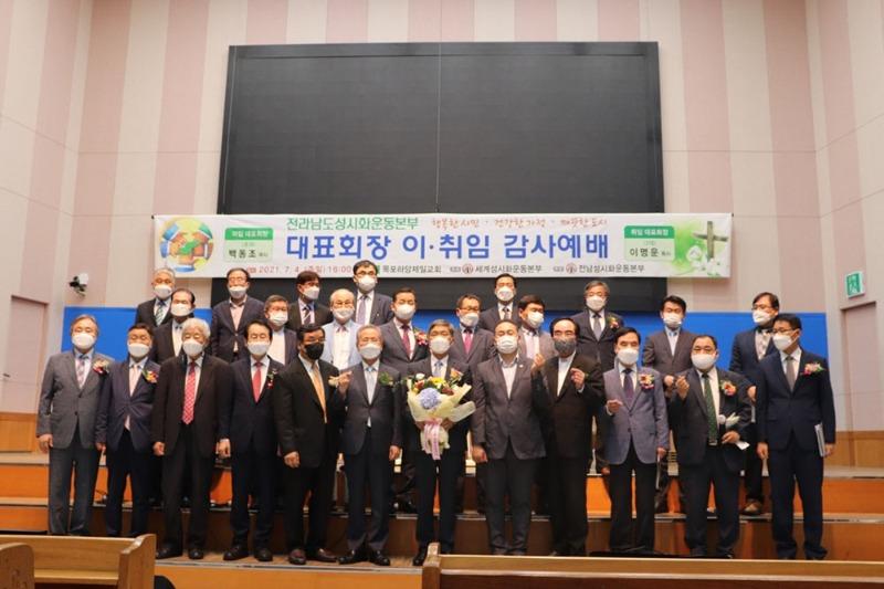 전남성시화운동(2)-2.jpg