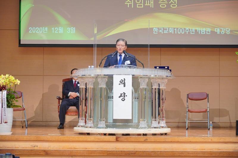 한교총 대표회장 취임식의 필자1.jpg