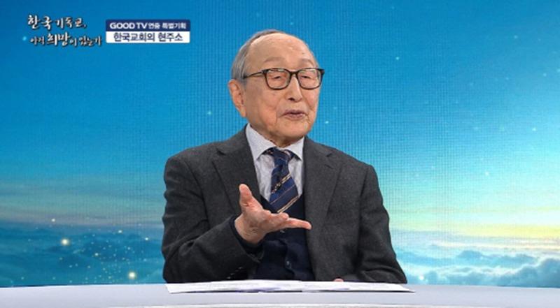 사진3.GOODTV 추석특집 프로그램_주여, 이 땅을 치유하소서.jpg