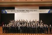 강원도기독교총연합회-2.jpg